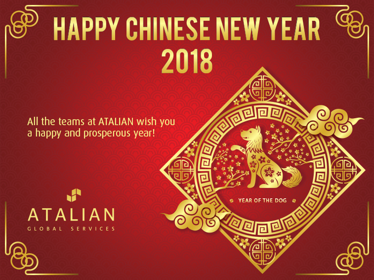 Happy Chinese New Year 2018 from ATALIAN Myanmar